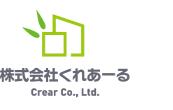 HAYAKAWA 株式会社早川工務店